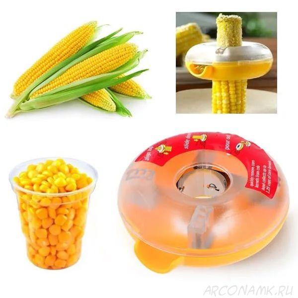 Прибор для очистки кукурузы Corn Kerneler