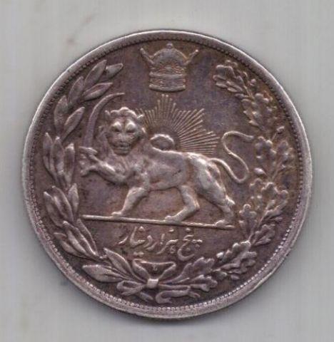 5000 динар 1306 г. редкий год. Иран