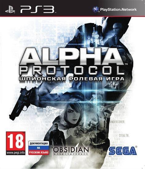 Игра Alpha Protocol Шпионская ролевая игра (PS3)