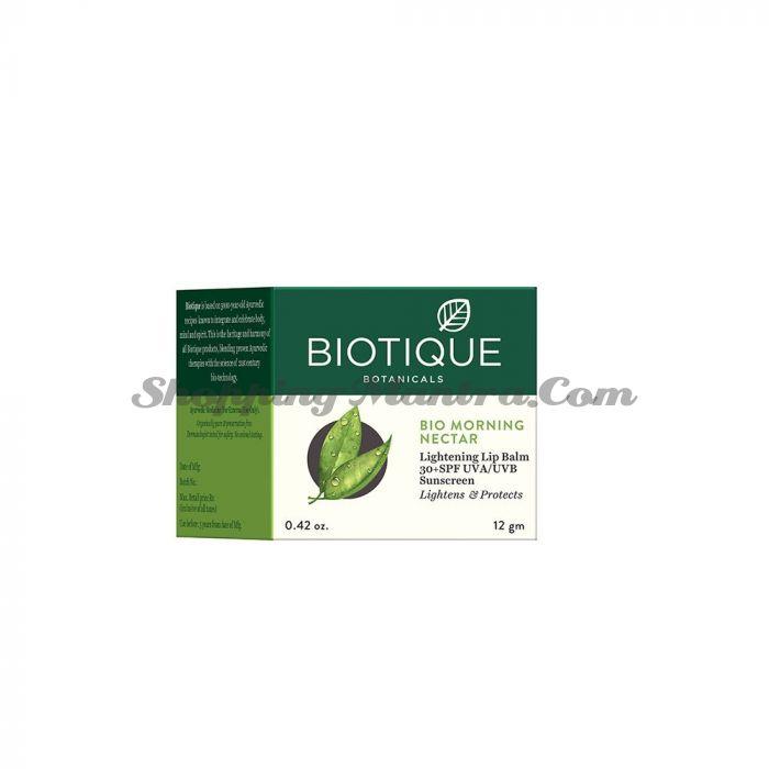 Осветляющий бальзам для губ Биотик Утренний нектар SPF30 (Bio Morning Nectar Lip Balm)