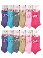 Женские носки короткие №555-1