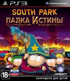 Игра South Park Палка Истины (PS3)