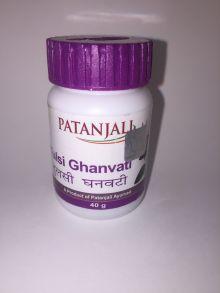 Тулси, Туласи,Tulsi Patanjali Divya, антибактериальное, антисептическое, отхаркивающее средство