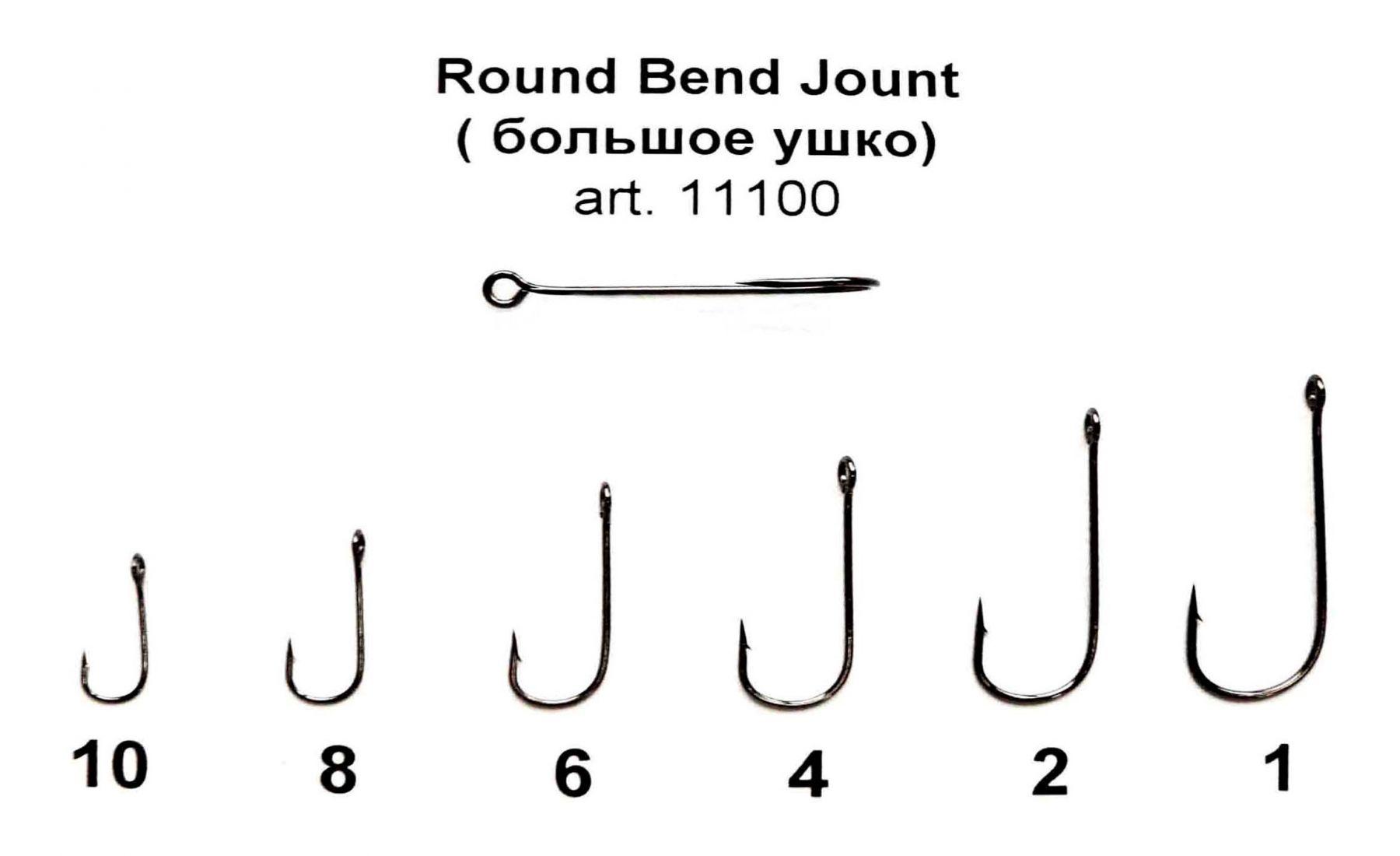 Крючок Fish Season FS Round Bend Jount одинарные с большим ушком  (Артикул:11100) №8