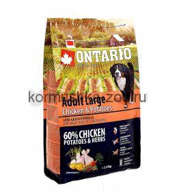 Ontario для собак крупных пород с курицей и картофелем