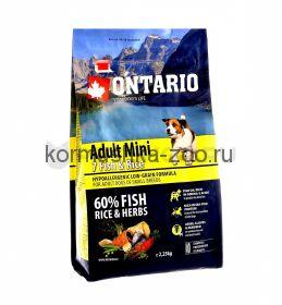 Ontario для собак малых пород с 7 видами рыб и рисом