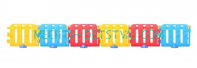Разноцветный детский игровой заборчик FAMILY _F-718_