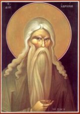 Авраам, Праотец (рукописная икона)