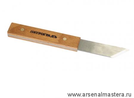 Нож разметочный ПЕТРОГРАДЪ N2 с косой левой заточкой 45 град 165 мм / 20 мм  М00014275