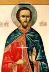 Авраамий Болгарский (рукописная икона)