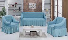 Набор чехлов для дивана BULSAN + 2 кресла (бирюзовый) Арт.1717-2
