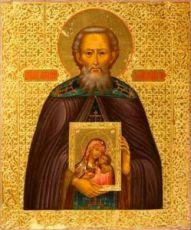 Авраамий Галичский (рукописная икона)