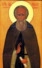 Авраамий Ростовский (рукописная икона)