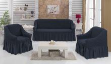 Набор чехлов для дивана BULSAN + 2 кресла (т.серый) Арт.1717-4