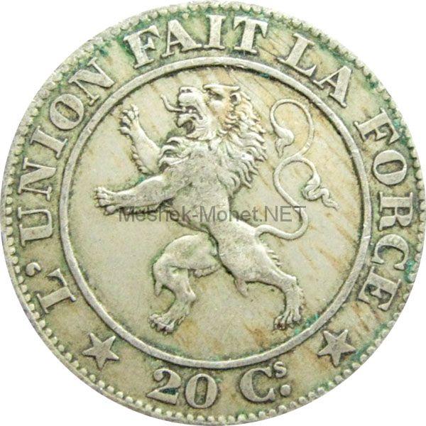Бельгия 20 сентим 1861 г.