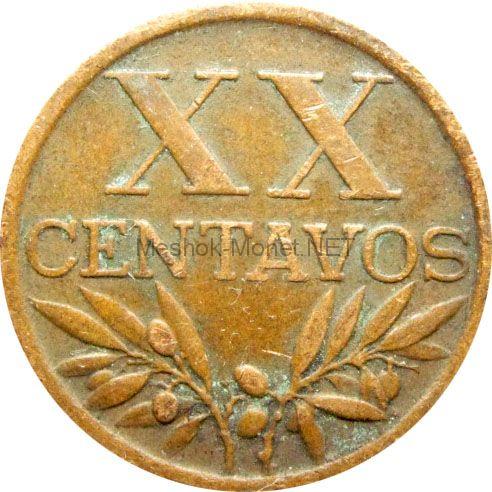 Португалия 20 сентаво 1949 г.
