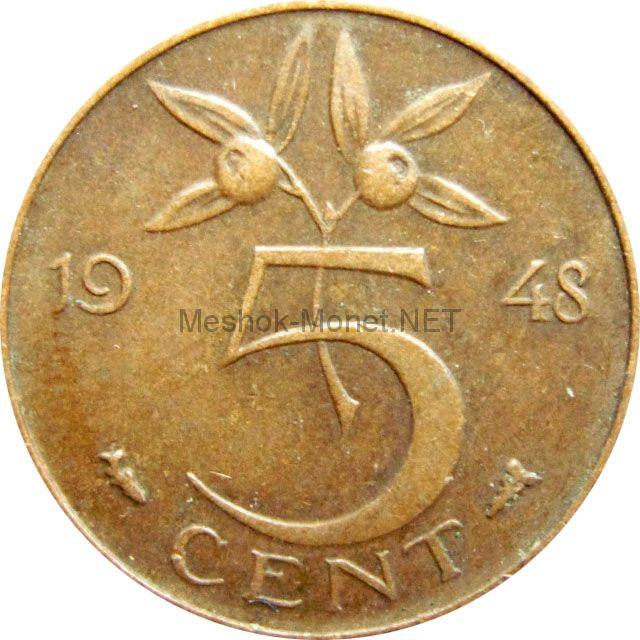 Нидерланды 5 центов 1948 г.