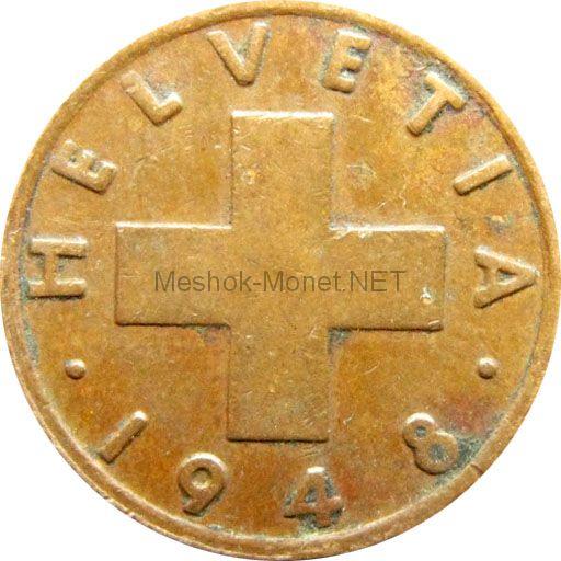 Швейцария 1 рапп 1948 г.