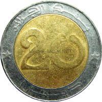 Алжир 20 динар 1992 г.