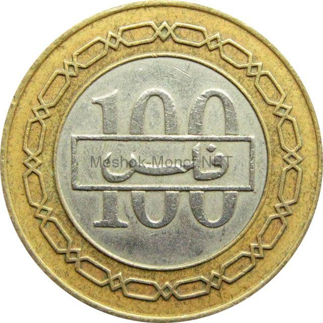 Бахрейн 100 филс 1992 г.