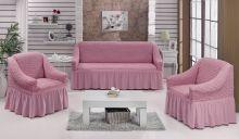 Набор чехлов для дивана BULSAN + 2 кресла (св.розовый) Арт.1717-5