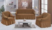Набор чехлов для дивана BULSAN + 2 кресла (горчичный) Арт.1717-10