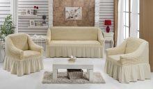 Набор чехлов для дивана BULSAN + 2 кресла (натуральный) Арт.1717-14