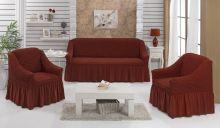 Набор чехлов для дивана BULSAN + 2 кресла (кирпичный) Арт.1717-16