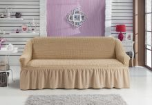 Чехол для двухместного дивана BULSAN (бежевый) Арт.2027-1