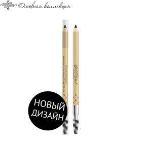 """Контурный карандаш для бровей """"Черный Шоколад"""""""