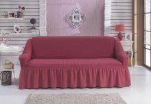 Чехол для двухместного дивана BULSAN (гр.розовый)  Арт.2027-5