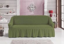 Чехол для двухместного дивана BULSAN (зеленый) Арт.2027-6