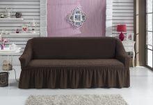 Чехол для двухместного дивана BULSAN (коричневый) Арт.2027-8