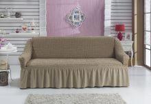 Чехол для двухместного дивана BULSAN (кофейный) Арт.2027-9