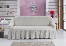 Чехол для двухместного дивана BULSAN (кремовый) Арт.2027-10