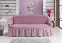 Чехол для двухместного дивана BULSAN (св.розовый) Арт.2027-13