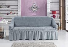 Чехол для двухместного дивана BULSAN (серый) Арт.2027-14