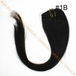 Натуральные волосы на заколках №001 Черный (55 см) - 7 заколок