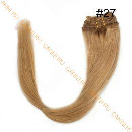 Натуральные волосы на заколках №027 (55 см) - 7 заколок