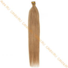 Натуральные волосы на кератиновой капсуле I-тип, №016 - 40 см, 100 капсул.