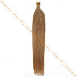 Натуральные волосы на кератиновой капсуле I-тип, №012 - 45 см, 100 капсул.