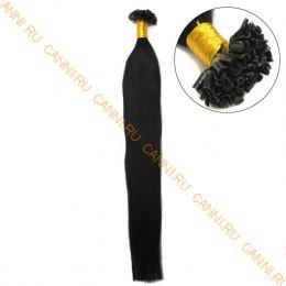 Натуральные волосы на кератиновой капсуле U-тип, №001 Черный - 45 см, 100 капсул.