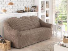 Чехол для двухместного дивана (кофейный) Арт.2651-4