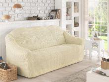 Чехол для двухместного дивана (кремовый) Арт.2651-5