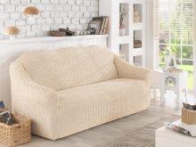 Чехол для двухместного дивана (натуральный) Арт.2651-6