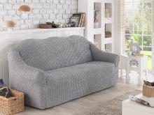 Чехол для двухместного дивана (серый)  Арт.2651-7