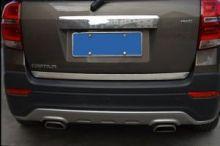 Накладка (кант) по низу двери багажника, матовая нерж. сталь
