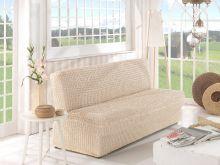 Чехол для двухместного дивана Арт.2649-6