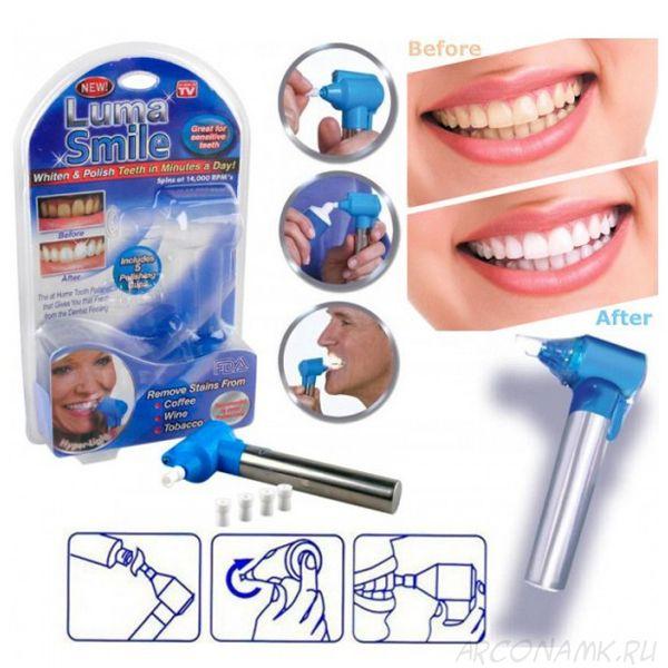 Набор для чистки и отбеливания зубов Luma Smile