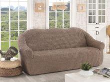 Чехол для трехместного дивана (кофейный) Арт.2652-4